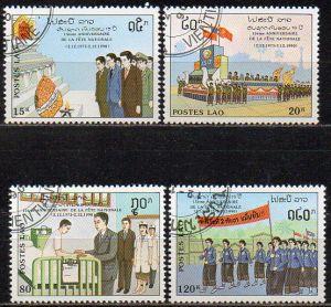 Laos, Mi-Nr. 1240 - 1243 gest., kompl., 15 Jahre Volksrepublik