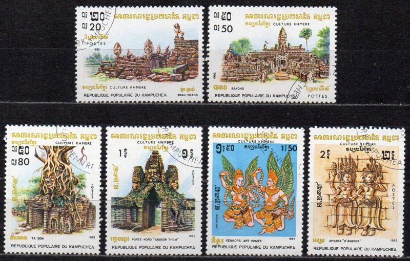 Kambodscha, Mi-Nr. 469 - 475 gest., kompl., Kultur der Khmer