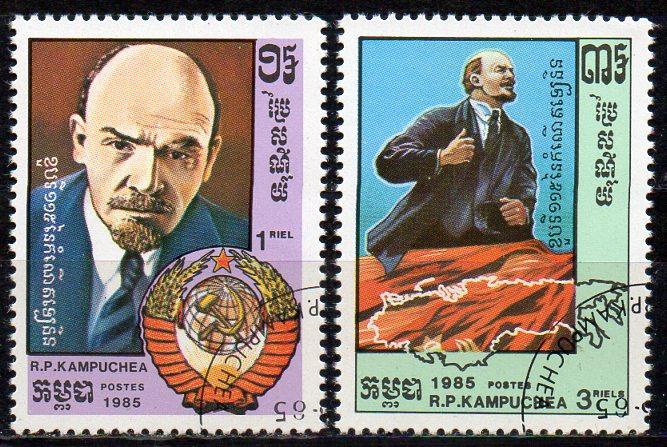 Kambodscha, Mi-Nr. 688 - 689 gest., kompl., 115. Geburtstag von Lenin
