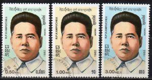Kambodscha, Mi-Nr. 712 - 714 gest., kompl.,