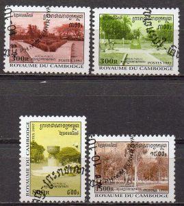 Kambodscha, Mi-Nr. 1748, 1749, 1750 + 1751 gest., Öffentliche Parkanlagen - Bewässerungsprojekt