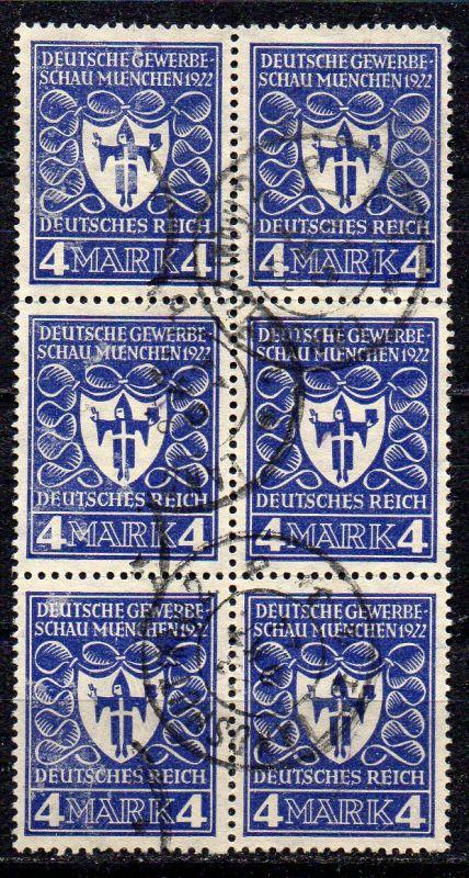 Deutsches Reich, Mi-Nr. 202 gest., 6´er-Block, Deutsche Gewerbeschau München