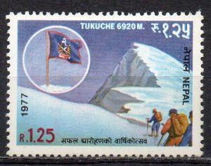 Nepal., Mi-Nr. 350 **