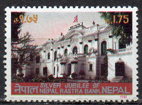 Nepal, Mi-Nr. 407 **