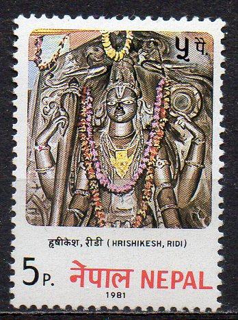 Nepal, Mi-Nr. 414 **