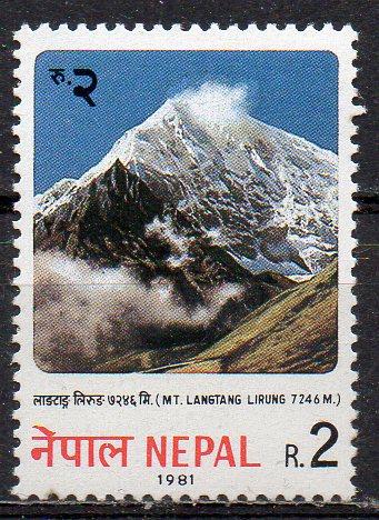 Nepal, Mi-Nr. 416 **