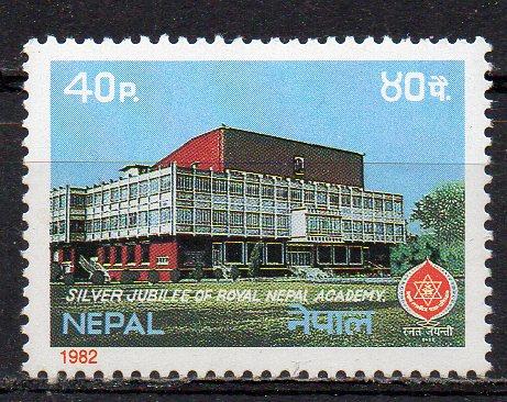 Nepal, Mi-Nr. 417 **