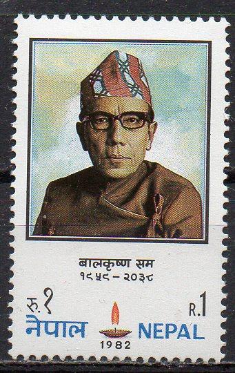 Nepal, Mi-Nr. 418 **