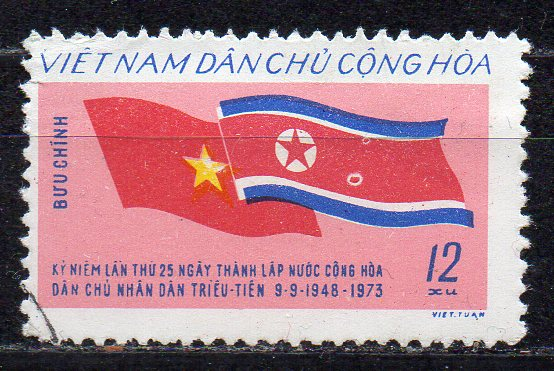 Vietnam - Nord, Mi-Nr. 746 gest.,