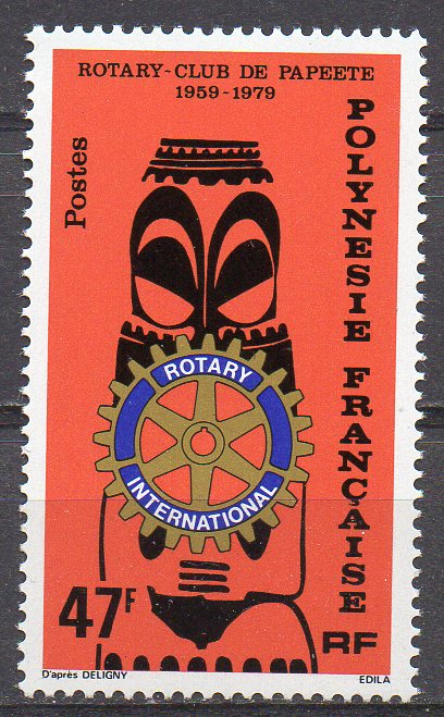 Französisch-Polynesien, Mi-Nr. 295 (*), Rotary International