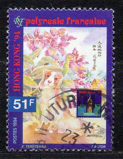 Französisch-Polynesien, Mi-Nr. 653 gest.,