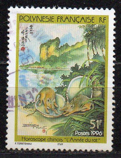 Französisch-Polynesien, Mi-Nr. 701 gest., Jahr der Ratte
