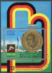 Äquatorial-Guinea, Block Mi-Nr. 40 gest., Olympische Sommerspiele München 1972, Medaillengewinner - Heide Rosendahl