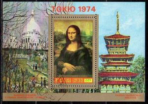 Äquatorial-Guinea, Block Mi-Nr. A 150 gest., Mona Lisa, Internationale Briefmarkenausstellung PHILATOKIO ´74
