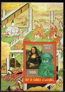 Äquatorial-Guinea, Block Mi-Nr. B 150 gest., Mona Lisa, Internationale Briefmarkenausstellung PHILATOKIO ´74