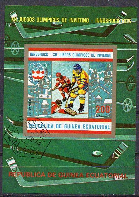 Äquatorial-Guinea, Block Mi-Nr. 206 gest., Olympische Winterspiele 1976 Innsbruck
