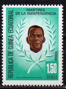 Äquatorial-Guinea, Mi-Nr. 1604 **