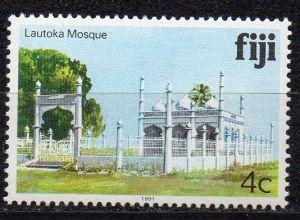 Fidschi - Inseln, Mi-Nr. 578 Y **, Moschee