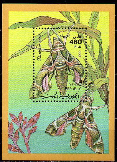 Jemen - Republik, Block Mi-Nr. 3 **, Tiere - Schmetterlinge