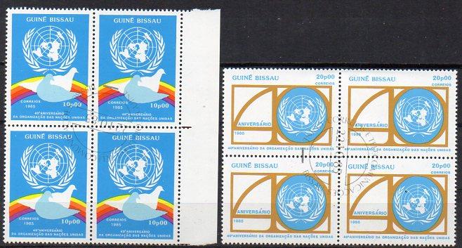 Guinea-Bissau,Mi-Nr. 879 - 880 gest., kompl. im 4´er-Block, 40 Jahre Vereinte Nationen UN