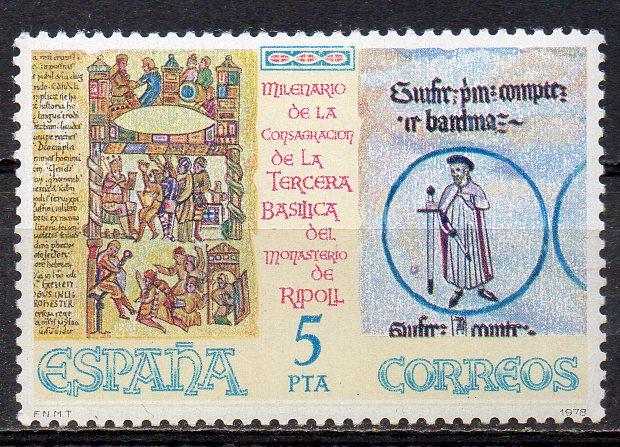 Spanien, Mi-Nr. 2398 **, Benediktinerkloster Santa Maria de Ripoll
