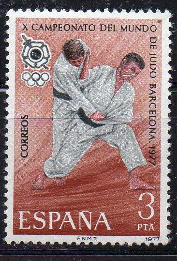 Spanien, Mi-Nr. 2342 **, Judo-Weltmeisterschaften