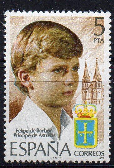 Spanien, Mi-Nr. 2341 **, Kronprinz Felipe