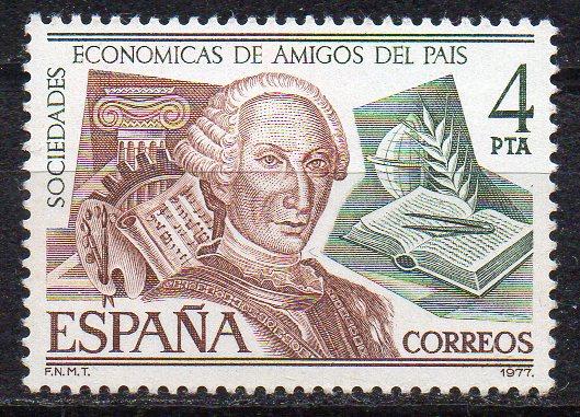 Spanien, Mi-Nr. 2288 **, 200 Jahre kulturelle und wirtschaftliche \
