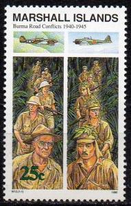 Marshall - Inseln, Mi-Nr. 309 (*), militärisches Motiv