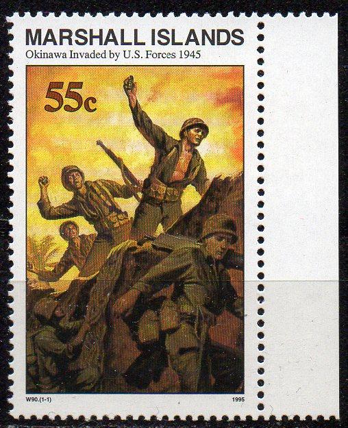 Marshall - Inseln, Mi-Nr. 574 (*), militärisches Motiv