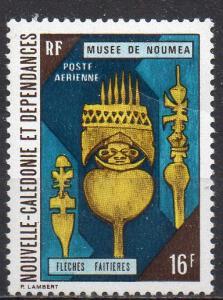 Neukaledonien, Mi-Nr. 535 **