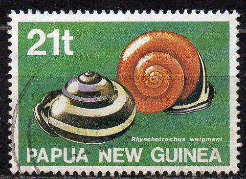Papua Neuguinea, Mi-Nr. 631 gest., Schnecke
