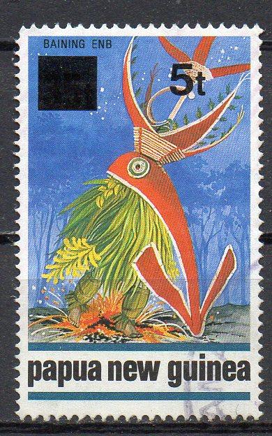 Papua Neuguinea, Mi-Nr. 714 gest.,