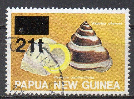 Papua Neuguinea, Mi-Nr. 718 gest., Schnecken