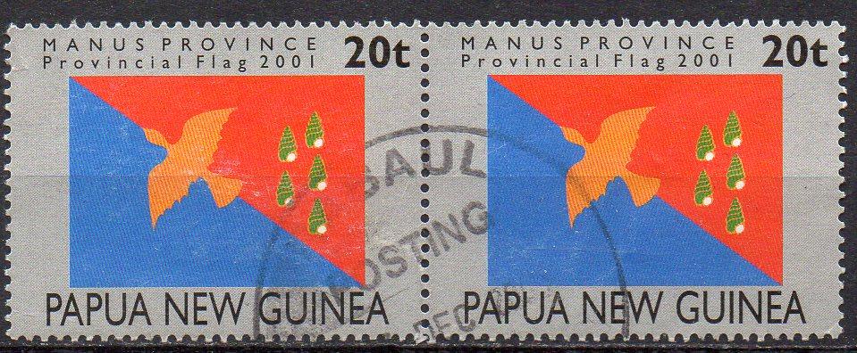 Papua Neuguinea, Mi-Nr. 912 gest., waagerechtes Paar, Provinz-Fahne