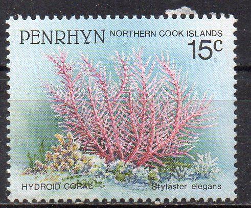 Penrhyn, Mi-Nr. 548 **, Korallen