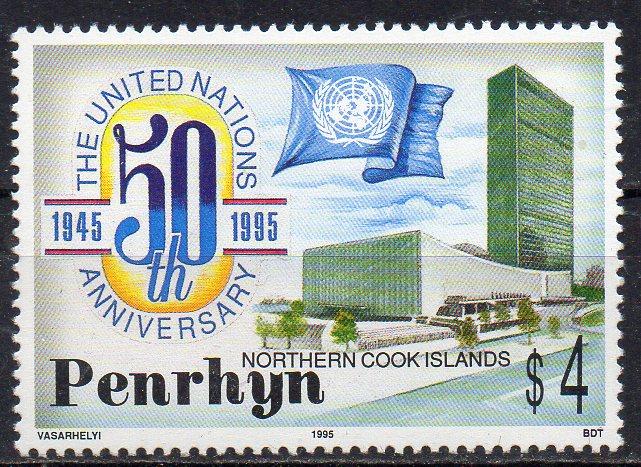 Penrhyn, Mi-Nr. 578 **, 50 Jahre UNO