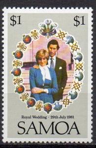 Samoa, Mi-Nr. 463 **, Hochzeit Prinz Charles u. Lady Di