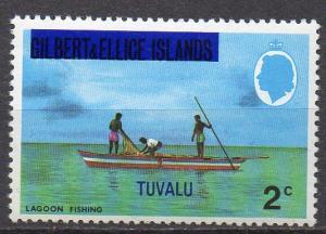 Tuvalu, Mi-Nr. 2 **, Fischfang