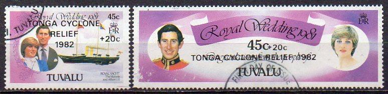 Tuvalu, Mi-Nr. 161 - 162 **, kompl., Hochzeit Prinz Charles u. Lady Di