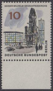 BERLIN 1965 Michel-Nummer 254 postfrisch EINZELMARKE RAND unten (a01) - Das neue Berlin: Kaiser-Wilhelm-Gedächtniskirche