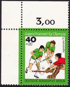 BERLIN 1976 Michel-Nummer 518 postfrisch EINZELMARKE ECKRAND oben links - Jugend trainiert für Olympia: Hockey