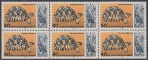 BERLIN 1977 Michel-Nummer 554 postfrisch horiz.BLOCK(6) - Wiedereröffnung des Aquariums im Berliner Zoo: Strahlenschildkröte