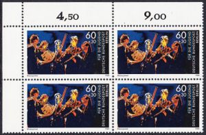 BERLIN 1988 Michel-Nummer 808 postfrisch BLOCK ECKRAND oben links - Wettbewerb Jugend musiziert: Bläserquintett