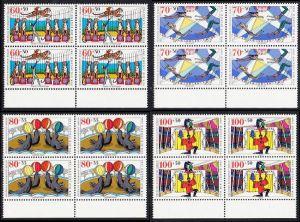 BERLIN 1989 Michel-Nummer 838-841 postfrisch SATZ(4) BLÖCKE RÄNDER unten - Zirkus