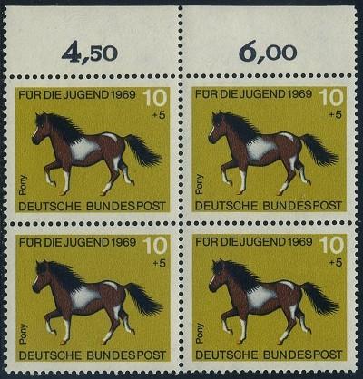 BUND 1969 Michel-Nummer 0578 postfrisch BLOCK RÄNDER oben