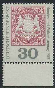 BUND 1969 Michel-Nummer 0601 postfrisch EINZELMARKE RAND unten
