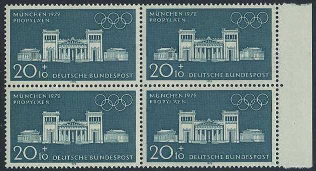 BUND 1970 Michel-Nummer 0625 postfrisch BLOCK RÄNDER rechts