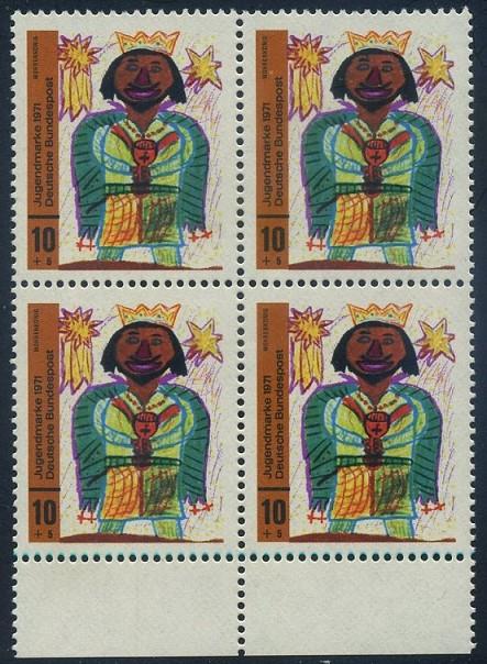 BUND 1971 Michel-Nummer 0660 postfrisch BLOCK RÄNDER unten