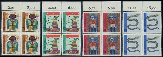 BUND 1971 Michel-Nummer 0660-0663 postfrisch SATZ(4) BLÖCKE RÄNDER oben